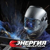 Интернет магазин сварочных аппаратов Энергия Сварка
