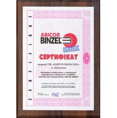 sertificar