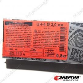 Сварочные электроды Монолит ЦЧ4 ф3 0,8кг для чугуна