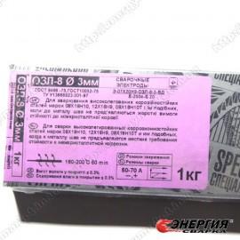 Сварочные электроды Монолит ОЗЛ8 ф3 1кг для нержавейки