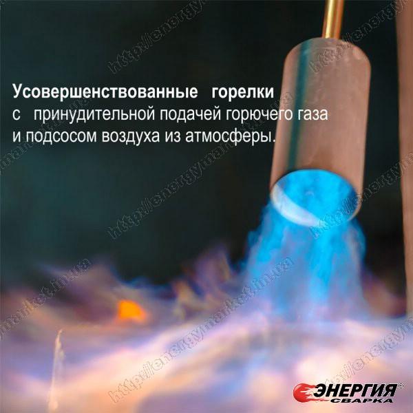 231.000.31  Газовая горелка ГВ  ДОНМЕТ 231