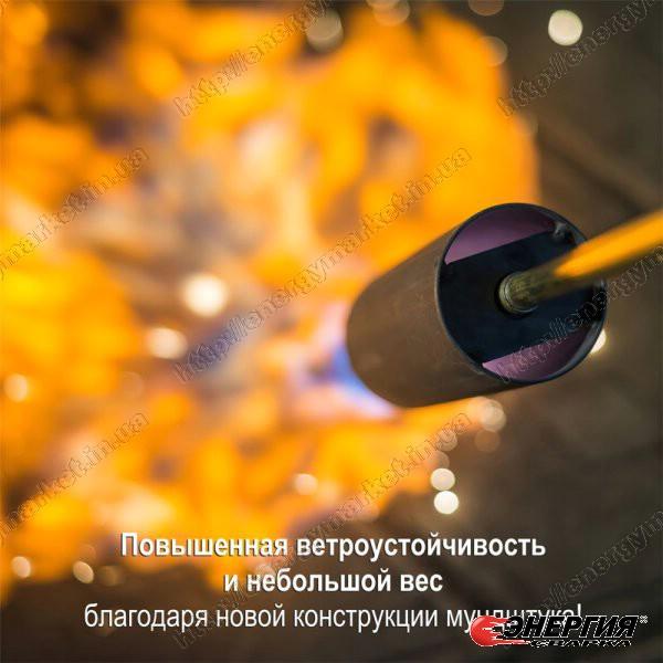 231.000.36  Газовая горелка ГВ ДОНМЕТ 231 У
