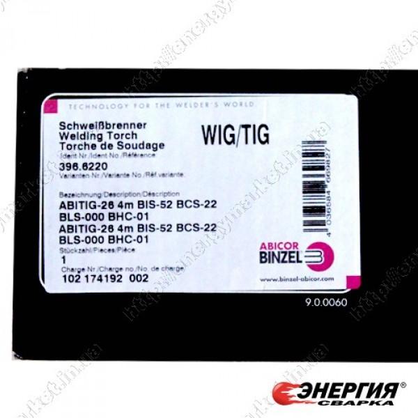 396.6167 Сварочная горелка ABITIG 26 GRIP L - 4,00 м BSB 35-50