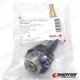 006.D804.1 Мундштук (поворотный гусак) сварочной горелки ABIMIG® AT 155 Abicor Binzel