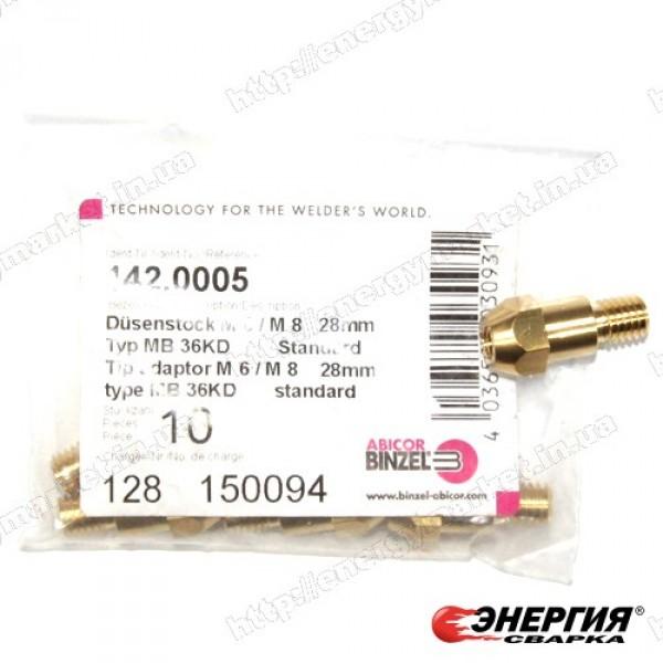 142.0005  Вставка для наконечника  M6/M8/28 мм к сварочным горелкам RF 36LC GRIP, MB 36 GRIP Abicor Binzel