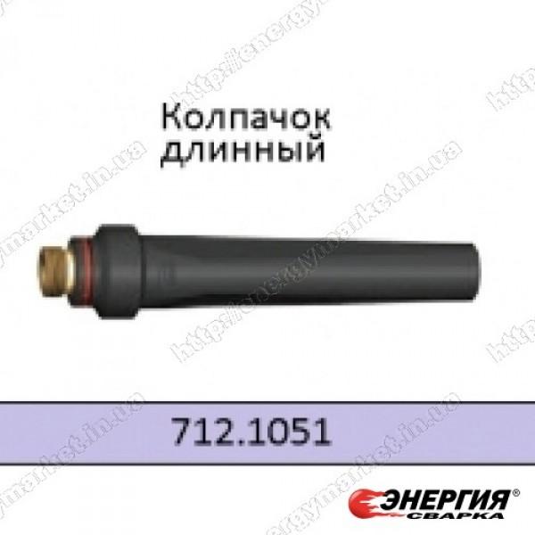 712.1051 Каппа длинная ABITIG 17, 26, 18, 18SC Abicor Binzel