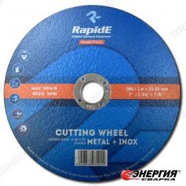 Круг абразивный отрезной по металлу  180х1,6х22,22 Rapide Abrasive