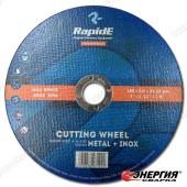 Круг абразивный отрезной по металлу  180х2,0х22,22 Rapide Abrasive