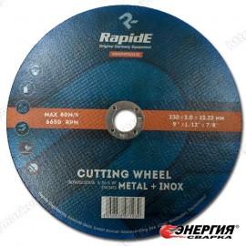 Круг абразивный отрезной по металлу  230х2,0х22,22 Rapide Abrasive
