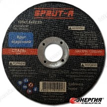 Круг отрезной Sprut-A 125х1,6х22,2 Украина