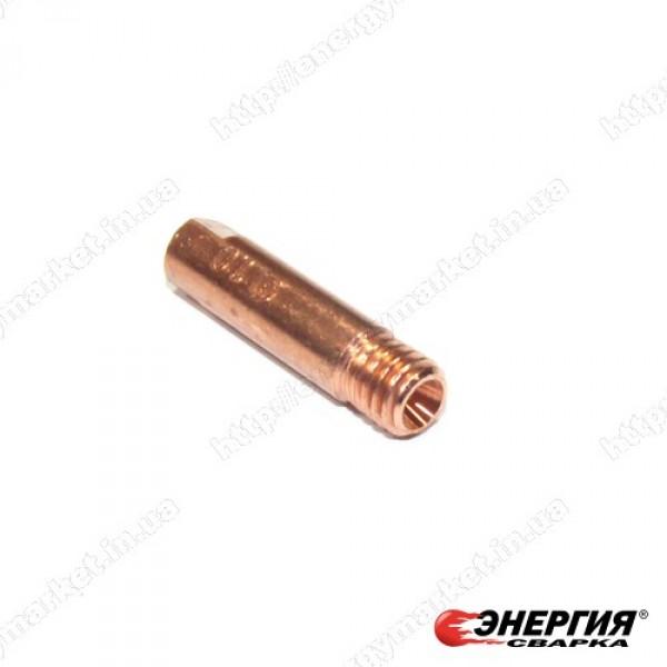 140.0253 Наконечник токопроводящий сварочный E-Cu - М6х1,0х25 Abicor Binzel