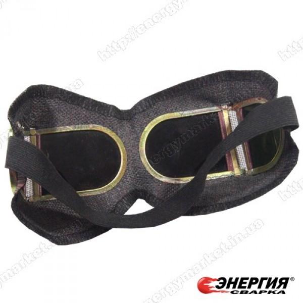 Очки защитные для газосварщиков ЗН8-72Г2  ЗН1-Г