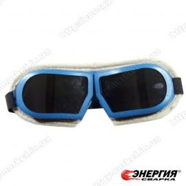 Очки сварочные ЗП12-Г-2 резиновые с войлоком