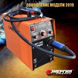 Сварочный полуавтомат универсальный ПДГУ - 207 ПАТРИОТ