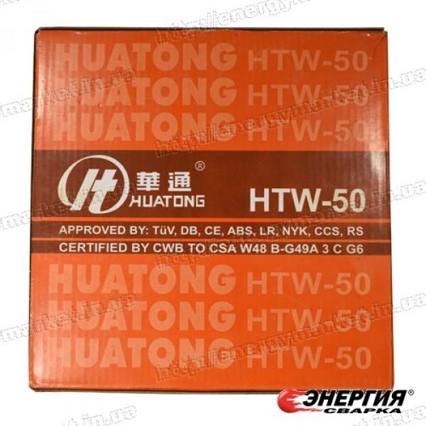 Омедненная сварочная проволока HTW-50 0.8мм аналог св08г2с  5кг HUATONG