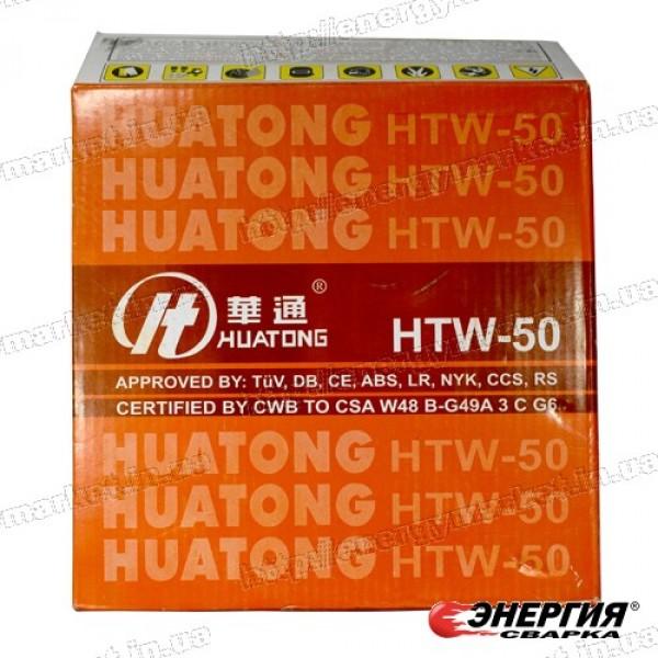 Омедненная сварочная проволока HTW-50 1.0мм аналог св08г2с  5кг HUATONG