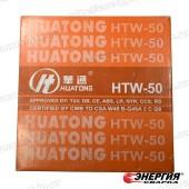 Омедненная сварочная проволока HTW-50 1.2мм аналог св08г2с  5кг HUATONG