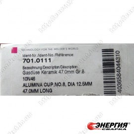 701.0111 Сопло керамическое №8 для аргоновых горелок ABITIG®GRIP/SRT 17, 26, 18, SRT 17V, SRT 17FXV SRT 26V, SRT 26FXV Abicor Binzell
