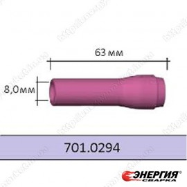 701.0294 Керамическое сопло № 5 (NW 8,0 мм / L 63,0 мм)  Abicor Binzel