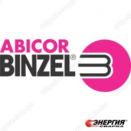 701.0424 Керамическое сопло № 8 (NW 12,5мм/L 42,0 мм)    Abicor Binzel
