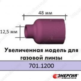 701.1200 Керамическое сопло № 8 (NW 12,5 мм / L 48,0 мм)  Abicor Binzel
