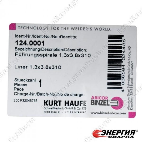 124.0001 Спираль подающая (белая)    1,3 / 3,8 / 340 Abicor Binzel