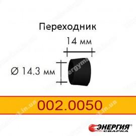 002.0050 Предохранительная втулка МВ 15