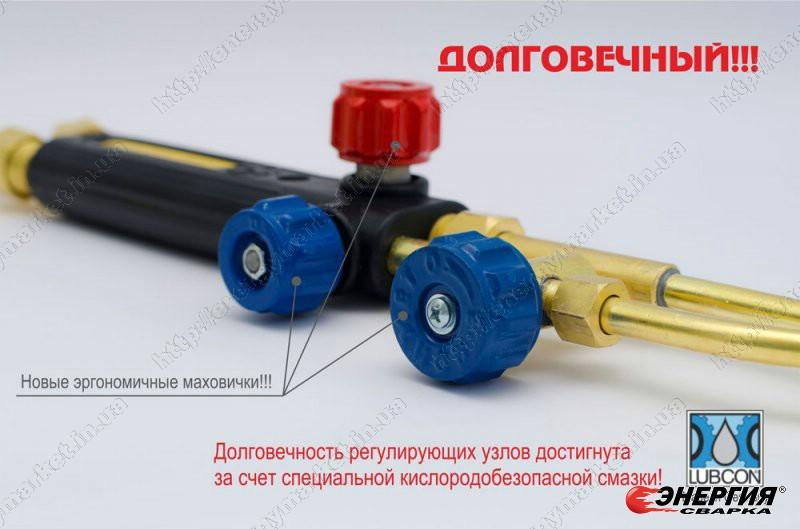 142.000.03  Газовый резак P1 Донмет 142 П 9/9
